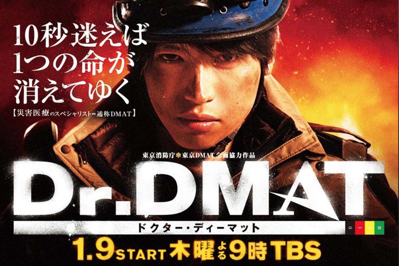 Drdmat_5